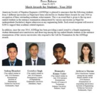 merit awards 2016